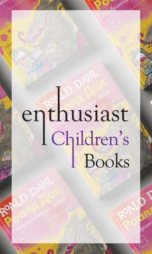 Enthusiast Children's Books